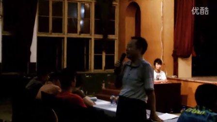 湘潭铁路工程学校党团知识竞赛2