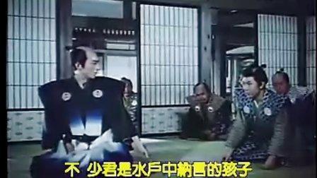柳生武艺帐(1957年)