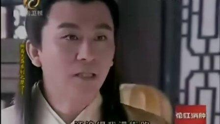 新聊齋志異2之嬰寧01集(国语)