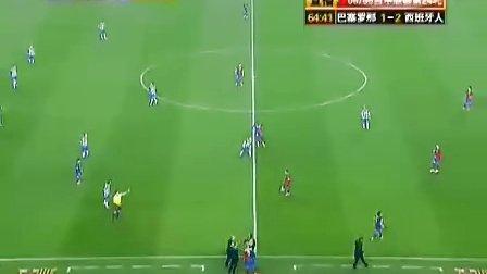 【射门网www.shemen.cc】08-09赛季2月22日 西甲第24轮 巴萨vs西班牙人 CCTV5(贺炜 徐阳)下半场