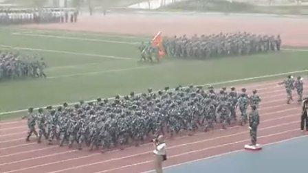 五连军训视频