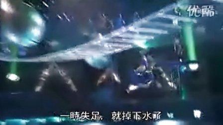 花旗筋肉大格鬥【第一輯】第二集【B】