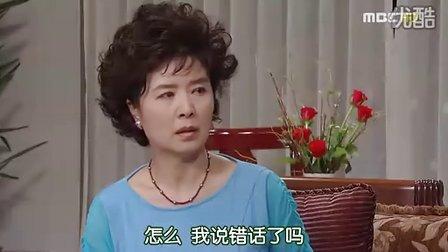 高清《加油金顺》韩语中字 在熙 金顺 剪辑11(58)