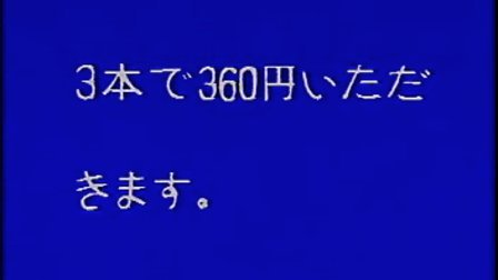 中日交流标准日本语初级上-07