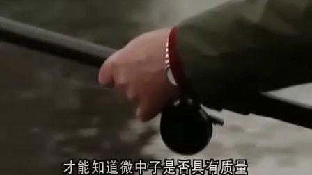 [CK电影网]霍金的宇宙双语版04