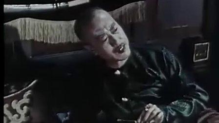 优秀剿匪故事影片《勐垅沙》,〔下部〕,〈八一厂1960年出品〉