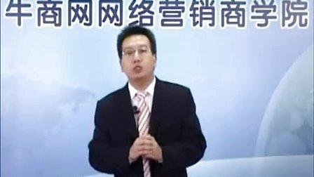 韦智勇:打造有强大营销力的企业网站(一)—入门篇