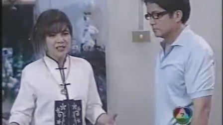 泰剧 Ruk Kerd Nai Talad Sod(94)