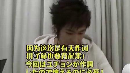 [金色XIAHKING]东方神起 -  kiss the baby sky offshot movi