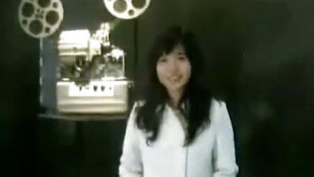 校内网三周年站庆大使祝福视频