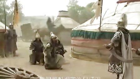 成吉思汗 26 免费电视剧 在线观看视频 古装片