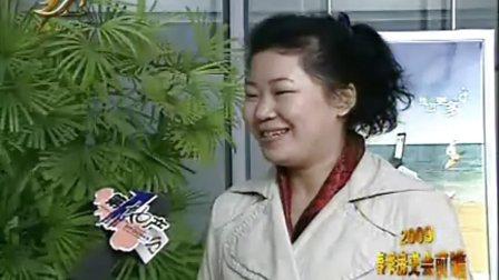 鞍山房交会前瞻(20090425)