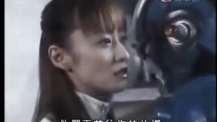 [TVB]超星舰队第20话[粵语中文字幕]