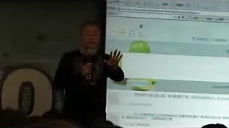 一呼百应简介-KARMA.flv