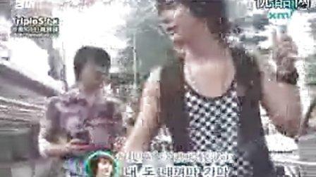 SS501 夏日历险记part7终结篇【┈━═☆木木¤贤】