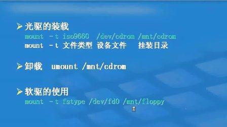 小时linux下c编程7