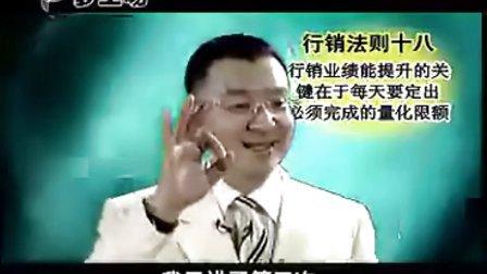陈安之新人超速创业2