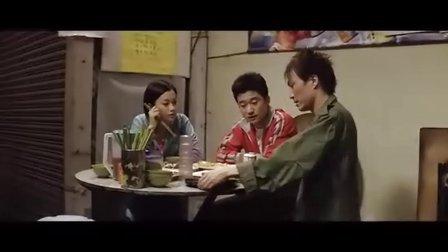 黑拳 粤语版