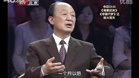 药材-陈文伯讲述 花生衣功效