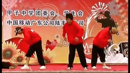 甲子中学庆祝2009年元旦文艺汇演片段_2