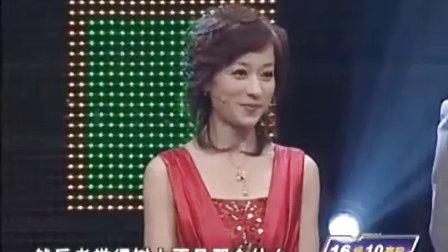 综艺频道主持赛27-16进10-08