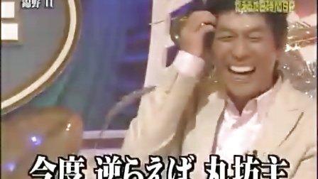 『スーパーからくりTV』'10.4.11 (8-8) 芸能人かえうた王SP