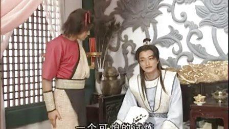 连续剧《刁蛮公主逍遥王25》[全集]