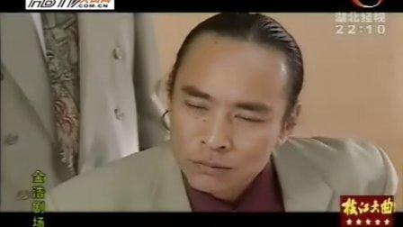 执行局长2全集