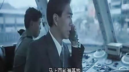 重案实录记(粤语) 高清版