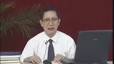 中医诊断学 05