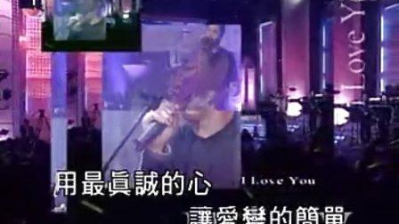 陶喆-爱很简单(国)mv