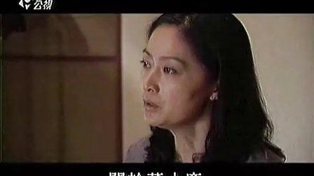 心星的淚光 第13集 Part 2
