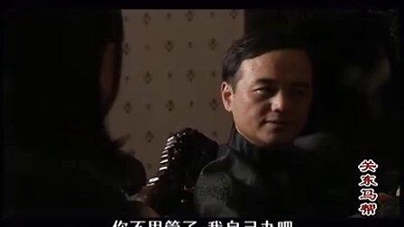 关东马帮15