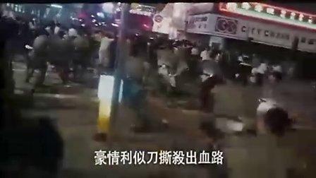 江湖大风暴 DVD 国语中字 梁朝伟 陈小春 李若彤