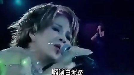 2001年甄妮演唱会