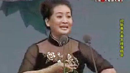 2009京剧名家名段演唱会 上