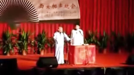 2008年12月26日西安相声专场 郭德纲 于谦《你这半辈子》