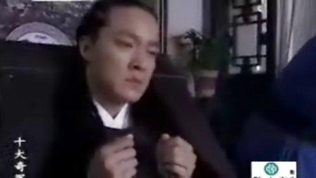 张卫健主演——十大奇冤18 国语