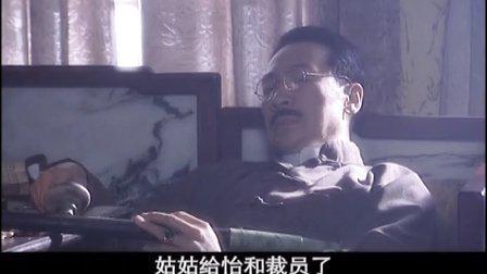 上海往事 10