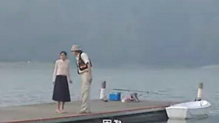台湾偶像剧《爱情魔戒 》03