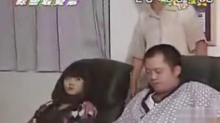 吴宗宪整人 搞笑的综艺节目1