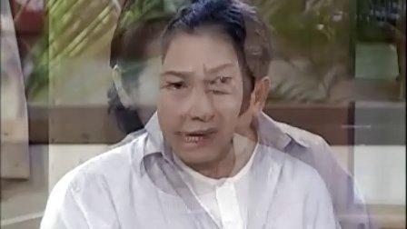 再见阿郎 第7集