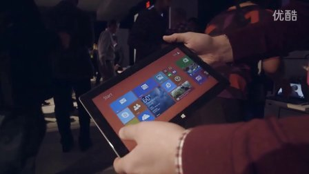 Microsoft Surface Pro 2 hands-on