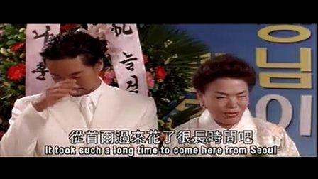 *eCneT*™[黑幫喜劇]《黑幫千金要結婚II》 主演:申鉉濬 Disc2/2韓語,中英字幕–完–