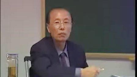 中医基础理论.55