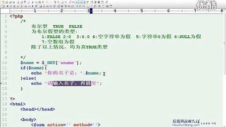 php编程培训班  专业php培训 5
