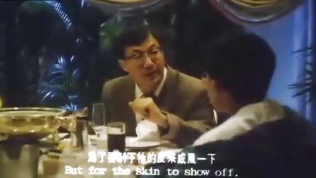 许冠文电影 鸡同鸭讲 1991