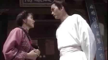 豪侠传03(国语)