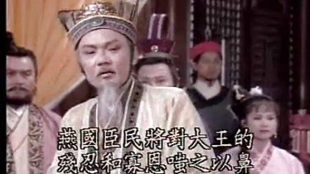 秦始皇与阿房女-秦始皇的情人15