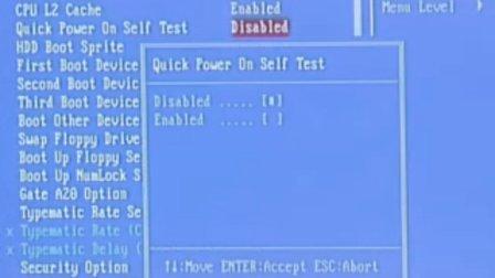 步步学BIOS设置视频教学 1